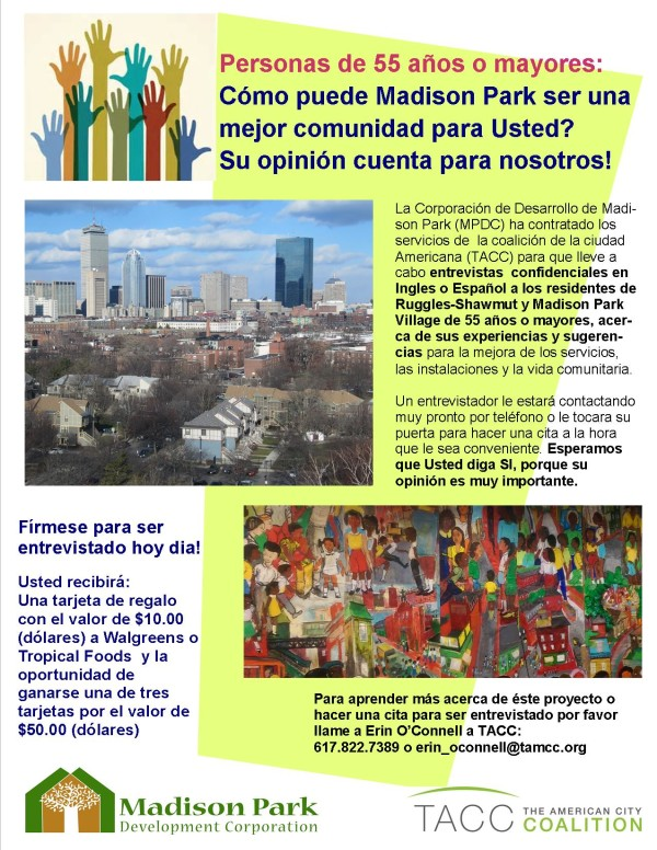 MPV flyer_ENGLISH and SPANISH 2.11.2015
